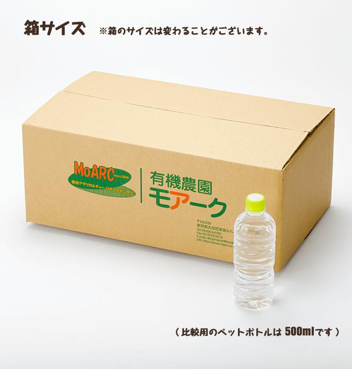 ジュース用ニンジン(9kg)