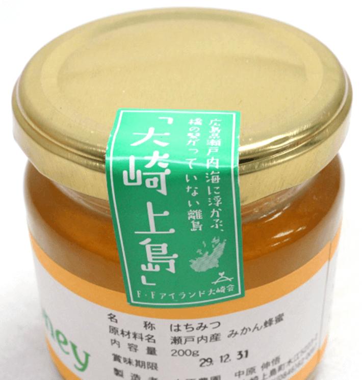 みかん蜂蜜(200g)