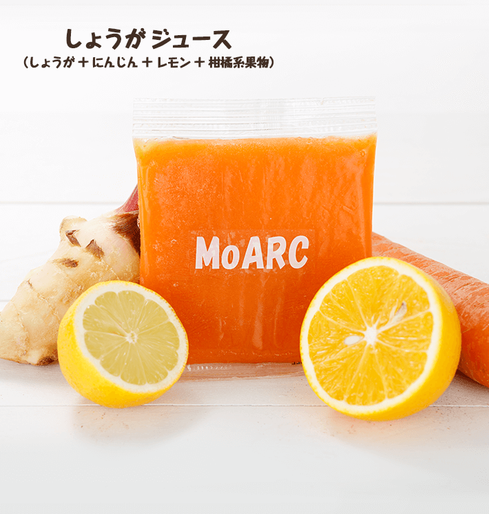 3種の冷凍野菜ジュース(15パック)